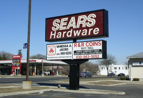 Sears Hometown and Outlet Stores, Inc. is a national retailer primarily focused on selling home appliances, hardware, tools and lawn and garden equipment.